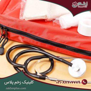 مراقبت اولیه از زخم