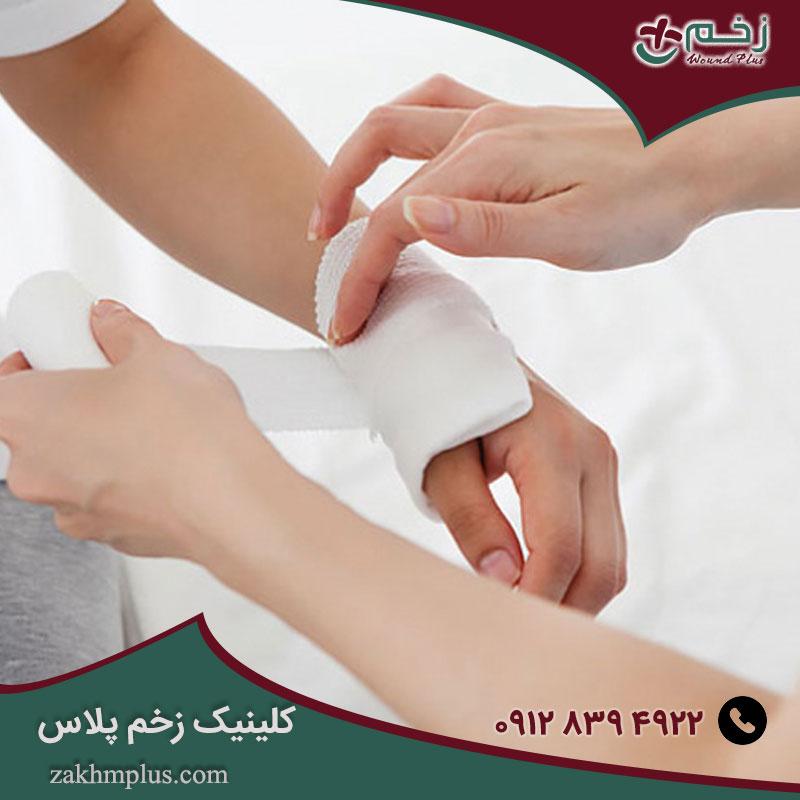 چگونگی مراقبت از زخم